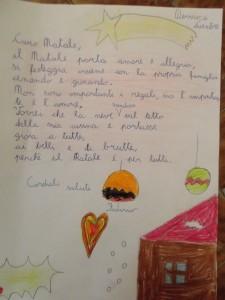 ICS DERVIO LC (4)