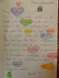 ICS DERVIO LC (7)