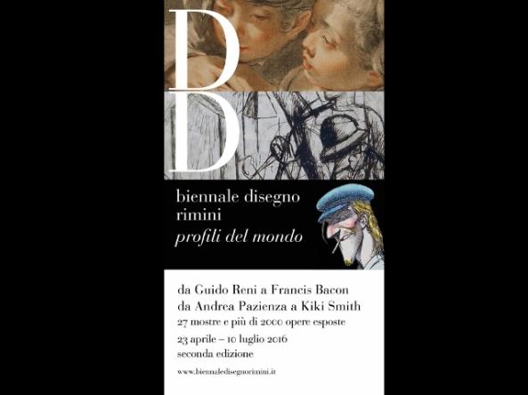 Biennale2016 (640x480)