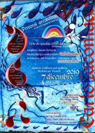 r- Primo evento- mostra personale di Carlo Iacomucci a Recanati- dal 7 dic. 2019 al 6 genn. 2020