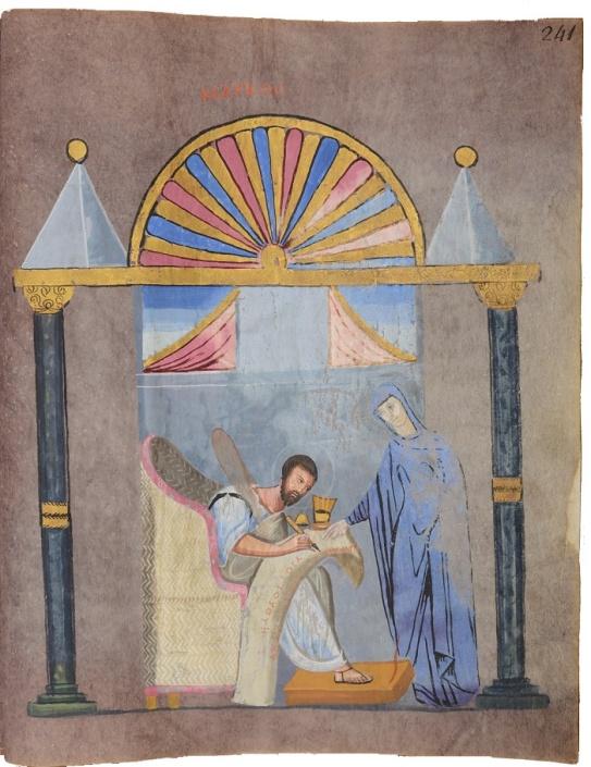 02 Rossano_Museo Diocesano e del Codex 5